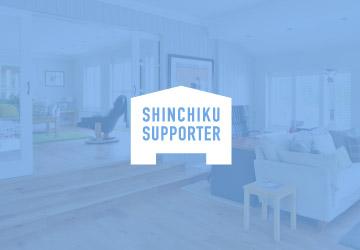 新築サポーターのブログ | お気に入り物件一覧